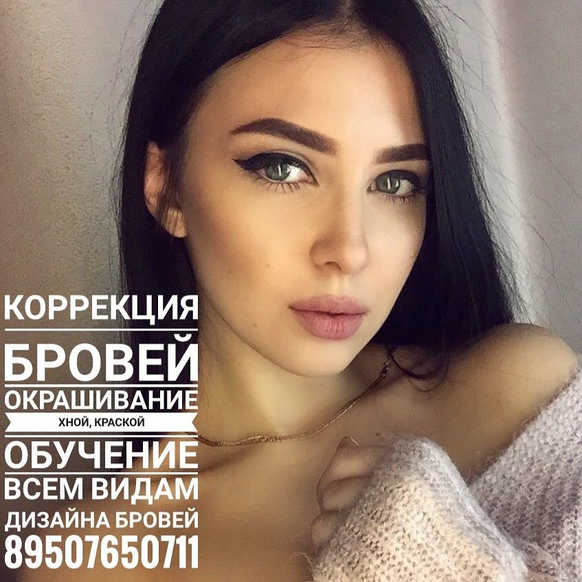 АРХИТЕКТУРА БРОВЕЙ